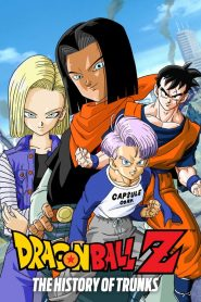 Dragon Ball Z: The History of Trunks ต่อสู้กับความสิ้นหวัง ยอดนักรบที่เหลืออยู่โกฮังกับทรังค์ พากย์ไทย
