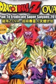 Dragon Ball Z Side Story: Plan to Eradicate the Saiyans ซับไทย