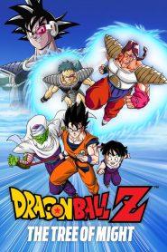 Dragon Ball Z: The Tree of Might เดอะมูฟวี่ ตอน ศึกสะท้านพิภพ พากย์ไทย