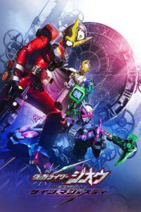 Kamen Rider Zi-O NEXT TIME: Geiz, Majesty ซับไทย