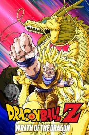 Dragon Ball Z: Wrath of the Dragon เดอะมูฟวี่ ตอน ฤทธิ์หมัดมังกรถล่มโลก พากย์ไทย