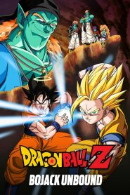 Dragon Ball Z: Bojack Unbound เดอะมูฟวี่ ตอน ฝ่าวิกฤติกาแล็กซี่ พากย์ไทย