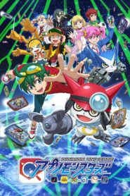 Digimon Universe: Appli Monsters ดิจิมอนยูนิเวิร์ส แอปพลิมอนสเตอร์ส ตอนที่1-52 พากย์ไทย/ซับไทย