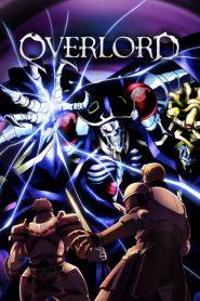 Overlord โอเวอร์ ลอร์ด จอมมารพิชิตโลก ภาค1-3 ซับไทย