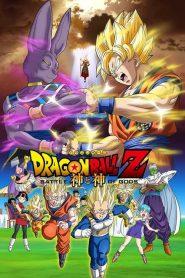 Dragon Ball Z: Battle of Gods เดอะมูฟวี่ ตอน Battle of Gods ศึกสงครามเทพเจ้า พากย์ไทย