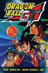 Dragon Ball GT: A Hero's Legacy ตำนานโงกุนยังมีต่อหลักฐานแห่งความกล้าคือบอลสี่ดาว พากย์ไทย