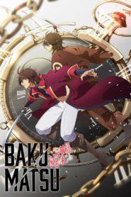 Bakumatsu ตอนที่ 1-12 ซับไทย