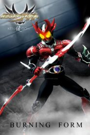 Kamen Rider Agito The Movie Burning & Shining From พากย์ไทย
