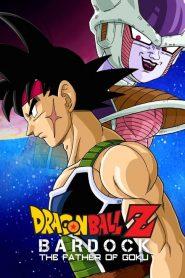 Dragon Ball Z: Bardock – The Father of Goku บาร์ดัค พ่อของโกคู พากย์ไทย