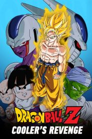 Dragon Ball Z: Cooler's Revenge เดอะมูฟวี่ ตอน การแก้แค้่นของคูลเลอร์ พากย์ไทย