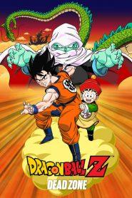 Dragon Ball Z: Dead Zone เดอะมูฟวี่ ตอน ปะทะกาลิคจูเนียร์ พากย์ไทย