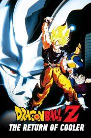 Dragon Ball Z: The Return of Cooler เดอะมูฟวี่ ตอน การกลับมาของคูลเลอร์ พากย์ไทย
