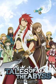Tales of the Abyss ตอนที่ 1-26 ซับไทย