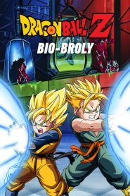 Dragon Ball Z: Bio-Broly เดอะมูฟวี่ ตอน การกลับมาของสุดยอดนักรบไบโอโบรลี่ พากย์ไทย