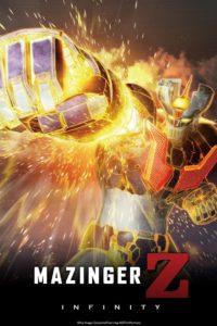 Mazinger Z: Infinity สงครามหุ่นเหล็กพิฆาต พากย์ไทย